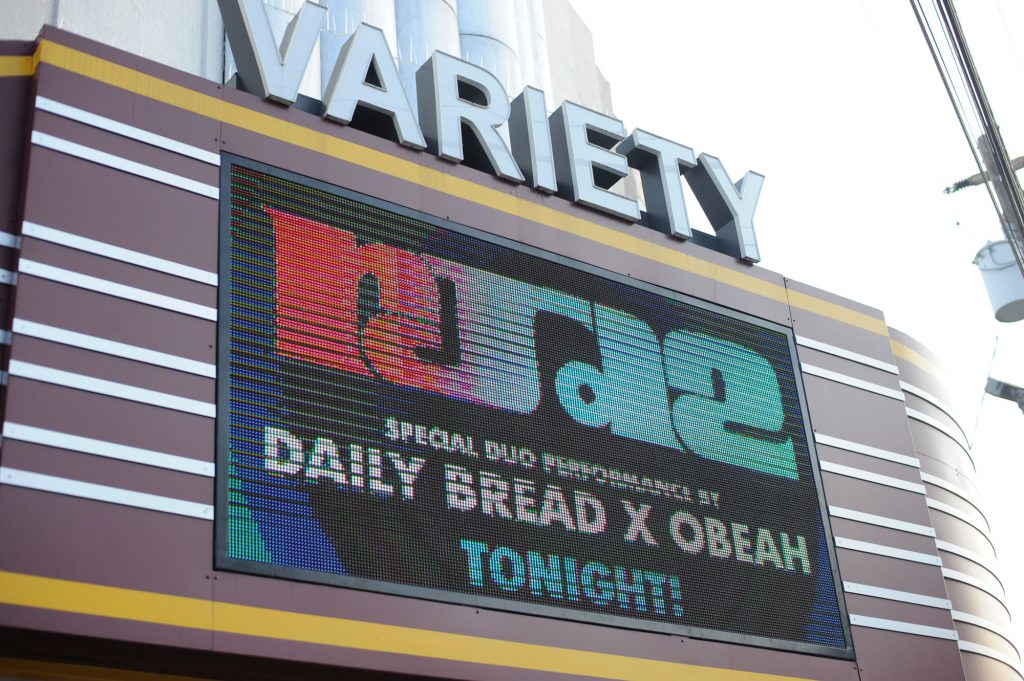 RJD2 with Daily Bread x Obeah